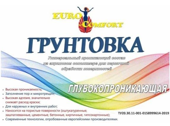 2021-09-04_230624.jpg